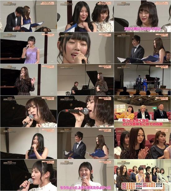 (TV-Variety)(720p) SKE48 ZERO POSITION~チームスパルタ!能力別アンダーバトル~ ep76 180407