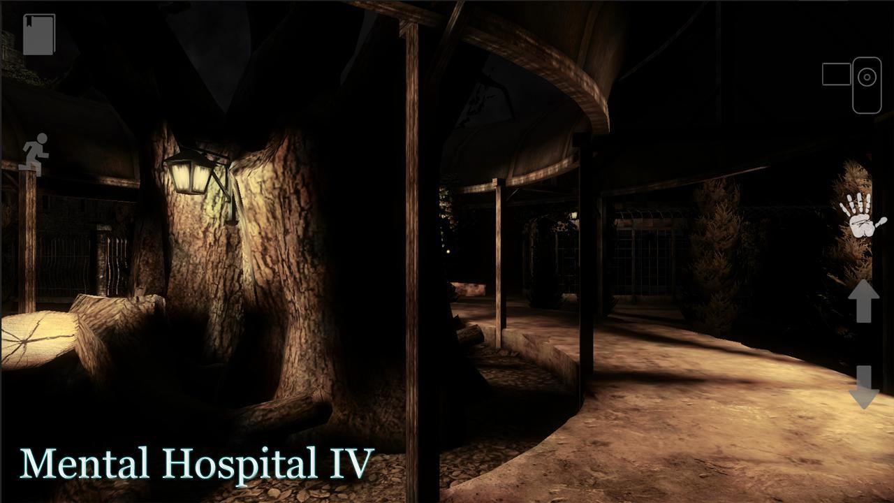 Mental Hospital IV- screenshot