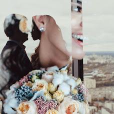 Wedding photographer Katya Demidova (D-Kat). Photo of 01.09.2015