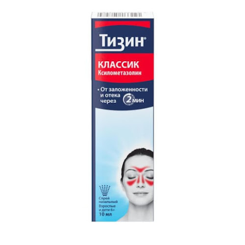 Тизин Классик спрей наз.дозированный 0,1% 10мл