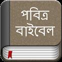 Bengali Bible icon