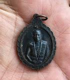 เหรียญครูบาบุญชุ่ม ปี48 เนื้อทองแดงรมดำ