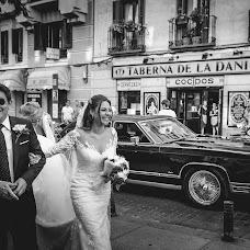Wedding photographer Manuel Del amo (masterfotografos). Photo of 16.11.2017