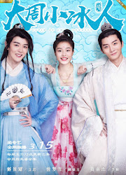 Cupid of Chou Dynasty China Web Drama