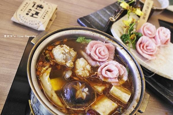德記中藥火鍋-麻辣鍋、蟲草精力湯,溫和的中藥香,中藥房般的用餐環境!