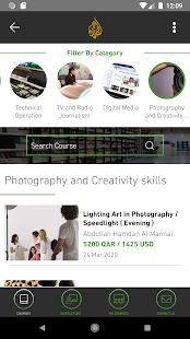Download AJM Institute For PC Windows and Mac apk screenshot 2