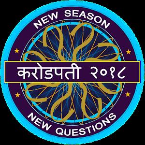 Hindi & English - KBC 2018 for PC