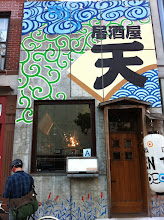 Photo: Izakaya Ten