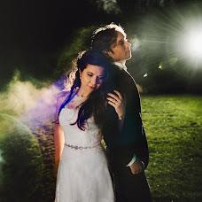 Hochzeitsfotograf Jan Breitmeier (bebright). Foto vom 17.04.2019