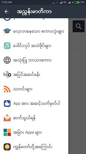 Shwebook Dictionary Pro 5.2.2 screenshots 3