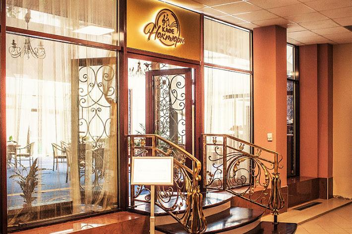 Фото №2 зала Кафе «Ноктюрн»