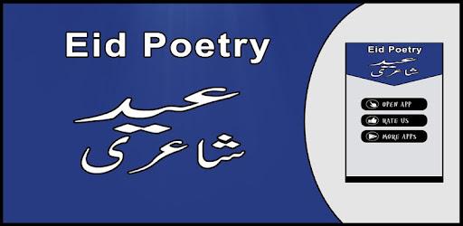 Eid Poetry Urdu - Apps on Google Play