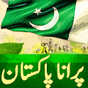 Old Pakistan icon