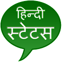 Hindi Status & Quotes icon