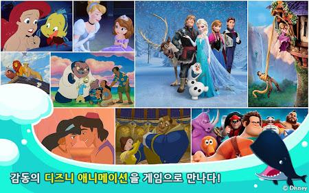 디즈니 틀린그림찾기 시즌2 for Kakao 2.5 screenshot 303058