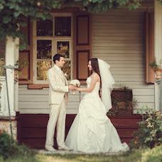 Wedding photographer Andrey Sitnik (sitnikphoto). Photo of 10.12.2013