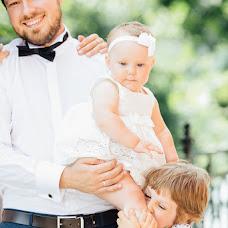Wedding photographer Tatyana Vasilyuk (vasiliuk). Photo of 08.09.2017