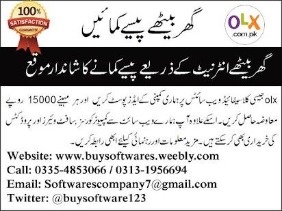 Free online jobs in pakistan olx