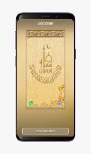 Download HD Wallpaper Calligraphy For PC Windows and Mac apk screenshot 3