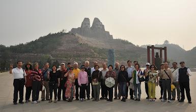 Photo: 黃河風景區