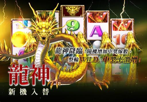 u9322u8857Online - u8001u864eu6a5fu3001u9ebbu5c07u3001u767eu5bb6u6a02  gameplay | by HackJr.Pw 12