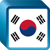Korea Flag Widget