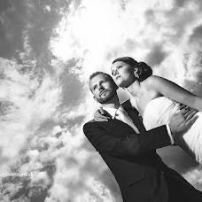 Wedding photographer Marcel Gejdos (totojeventure). Photo of 04.12.2014