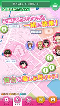 アニメ聖地巡礼アプリ - 舞台めぐり