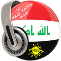 All Iraqi Radios in One Free icon