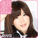 AKB48きせかえ(公式)宮崎美穂-SS- icon