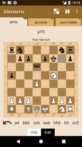 Chess & Checkers 5.1 screenshots 5
