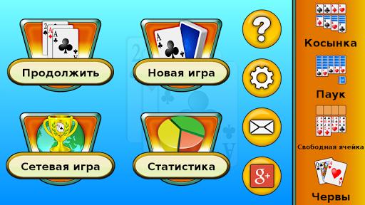 Игровые автоматы онлайн вулкан бесплатно в москве
