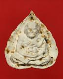 หลวงปู่ทวด หลังพระปิดตามหาลาภ เนื้อว่านขาว ปี 51 หลวงพ่อตัด ปวโร วัดชายนา จ.เพชรบุรี
