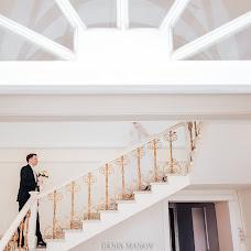 Wedding photographer Denis Manov (DenisManov). Photo of 25.04.2018