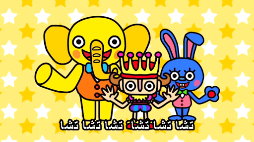 [FREE] KIDS TV JAPAN 1.0.0 Windows u7528 7