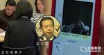獲法國警方保護 孟宏偉妻子:接恐嚇電話 稱中國派人赴法追尋下落