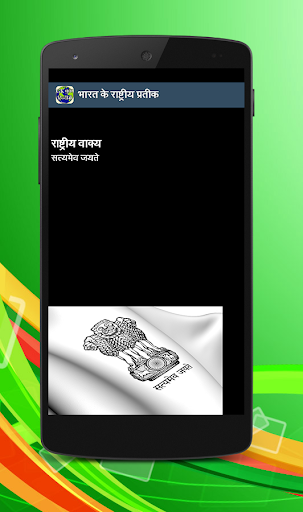 GK book in Hindi UPSC IAS IPS