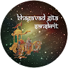 Bhagavad Gita Sanskrit Audio icon