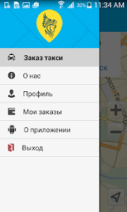 Nur Такси screenshot 14