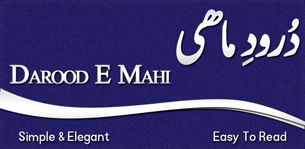 Download e mahi oil APK latest version app for android devices