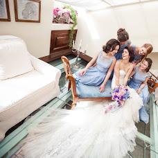 Wedding photographer Anna Aleksandrovna (Zaphoto). Photo of 30.05.2017