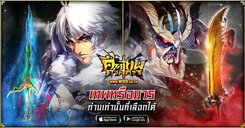 [WoT]  ติดชาร์จเกม RPG ยอดนิยมบน Google Play Store