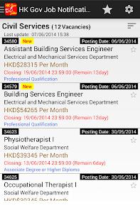 HK Gov Job Notification (政府工) - Apps on Google Play