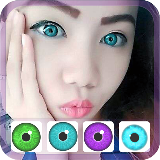 Beautiful Color Contact Lens 1.2 screenshots 11