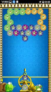 BubbleShoot screenshot