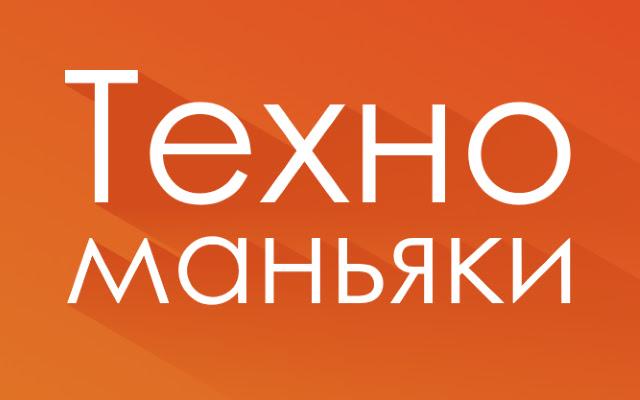 vk.com/technomaniacz check