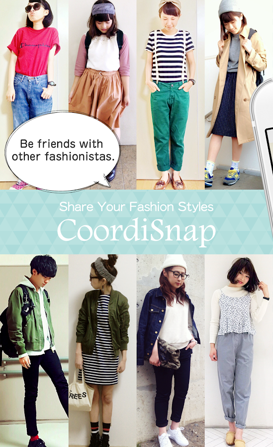 Fashion Styles CoordiSnap- screenshot