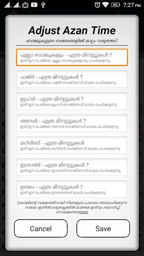 Niskara Samayam 1.2.6 Screenshots 7