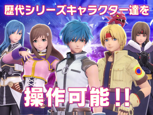 STAR OCEAN -anamnesis- 3.3.0 Screenshots 24