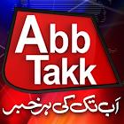 AbbTakk News icon
